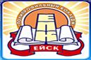 (c) College-eisk.ru